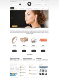 Создать сайт онлайн магазин